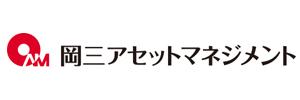 岡三投資アセットマネジメント