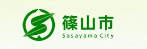 篠山市役所ホームページ